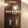 100608_Man_Power